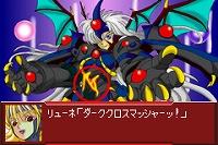 darkcrossmasher2.png